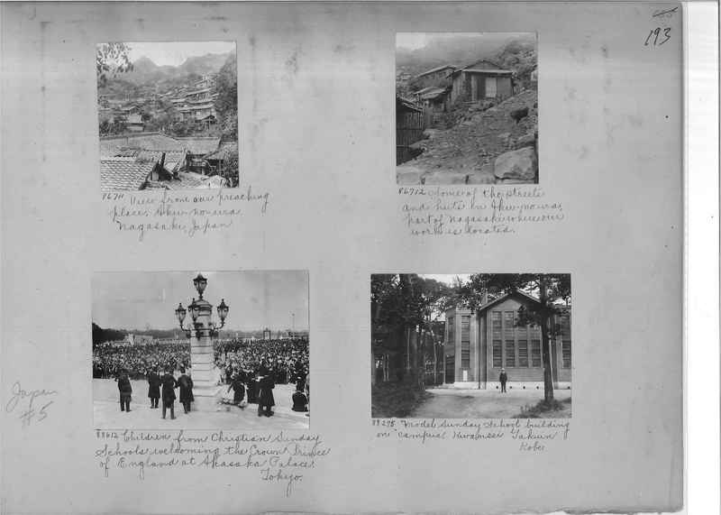 Mission Photograph Album - Japan #05 Page 0193