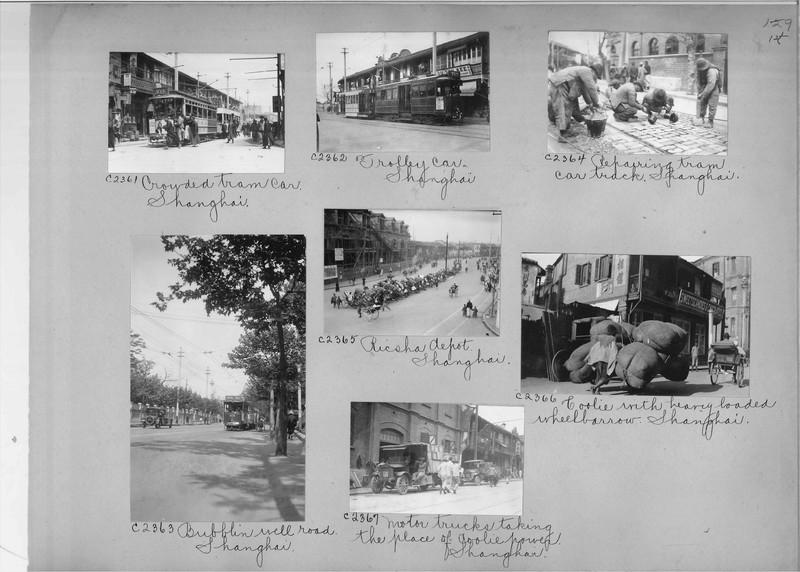 Mission Photograph Album - China #15 page 0125