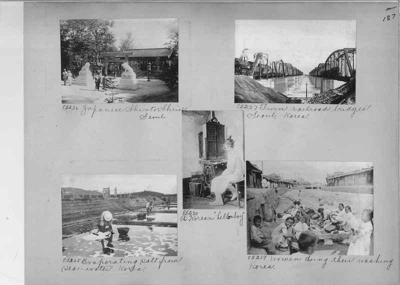 Mission Photograph Album - Korea #5 page 0137