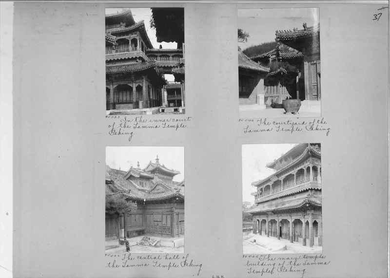 Mission Photograph Album - China #12 page 0037
