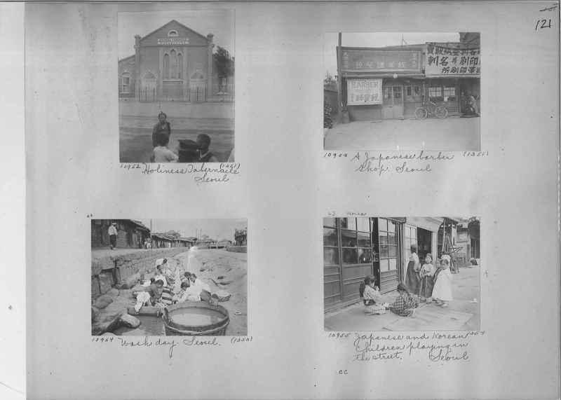 Mission Photograph Album - Korea #1 page 0121