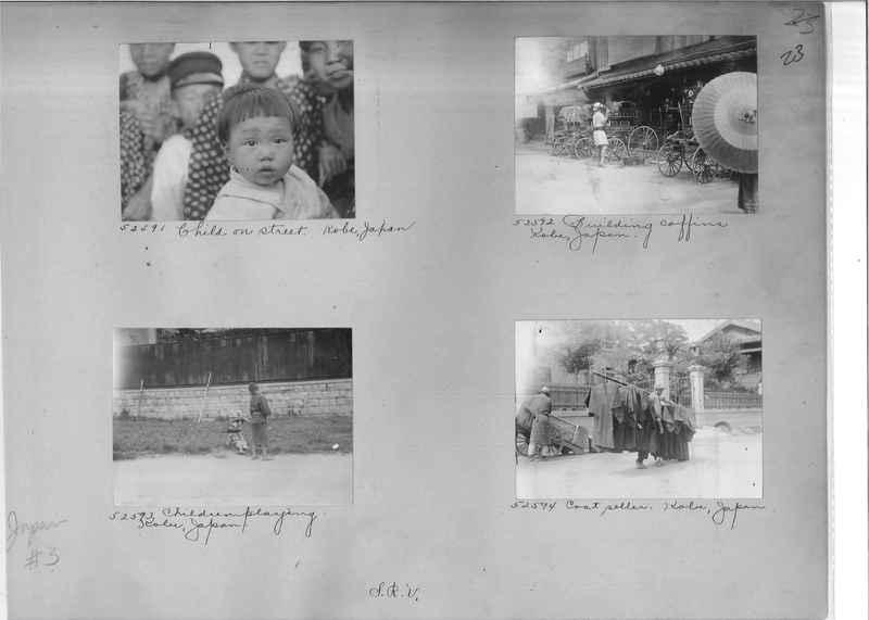 Mission Photograph Album - Japan #03 Page 0023