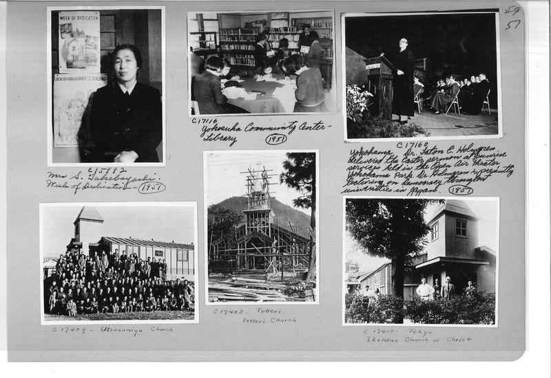Mission Photograph Album - Japan #07 Page 0057