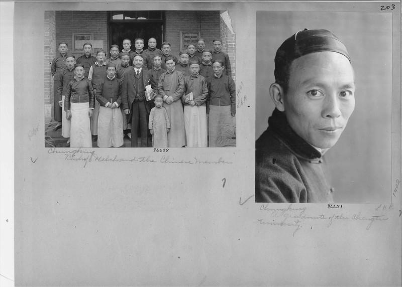 Mission Photograph Album - China #19 page 0203