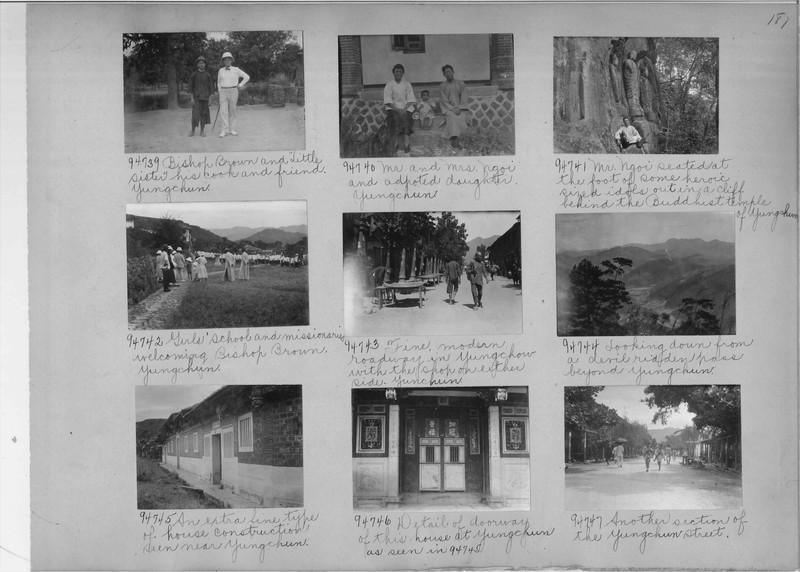 Mission Photograph Album - China #14 page 0181