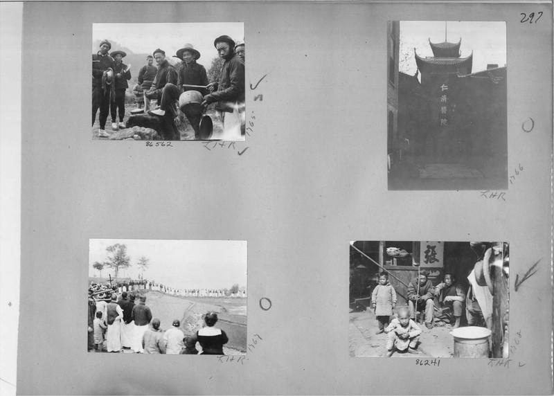 Mission Photograph Album - China #19 page 0297