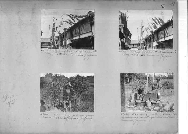 Mission Photograph Album - Japan #05 Page 0111