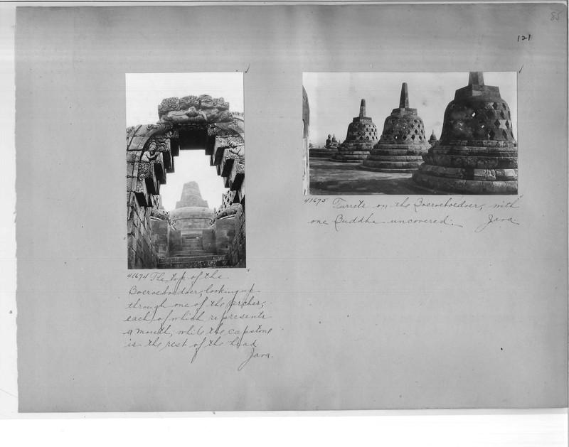Mission Photograph Album - Malaysia #2 page 0121