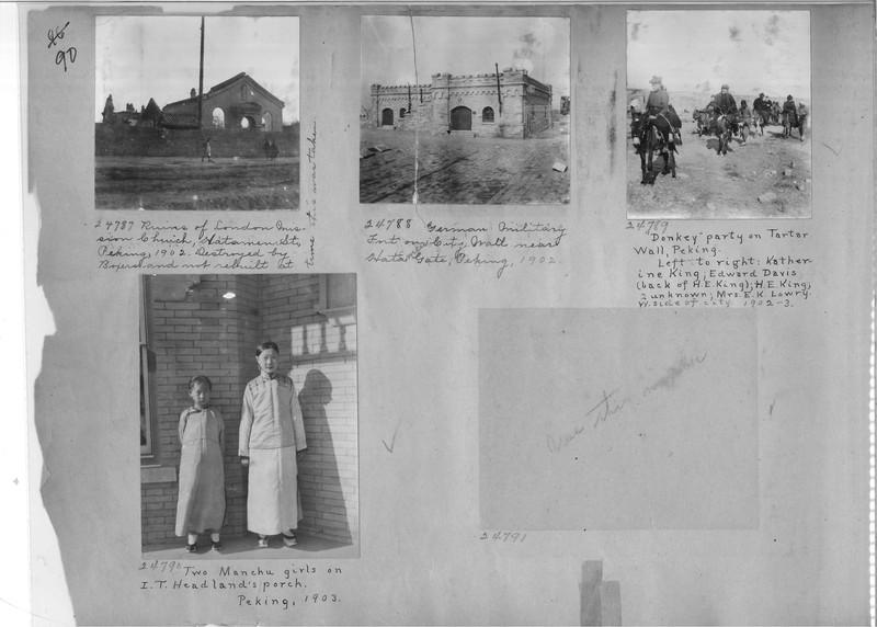 Mission Photograph Album - China #7 page 0090