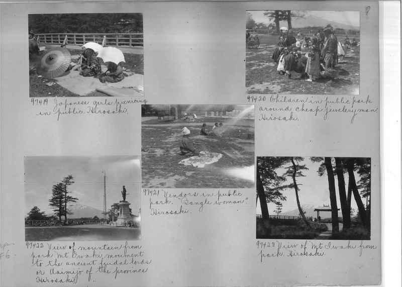 Mission Photograph Album - Japan #06 Page 0009