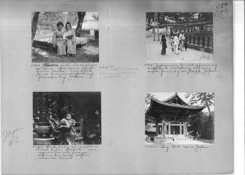 Mission Photograph Album - Japan #02 Page 0189