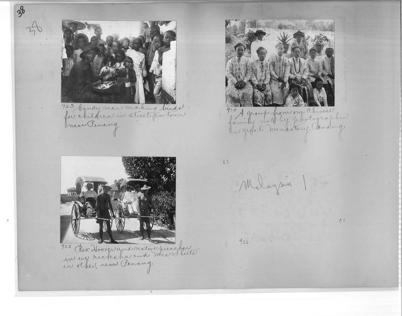 Mission Photograph Album - Malaysia #1 page 0038