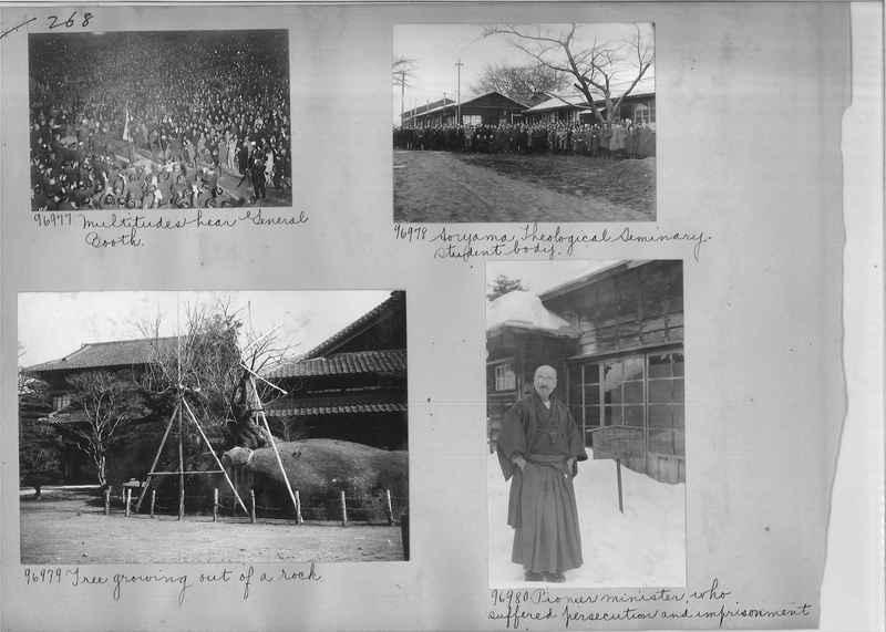 Mission Photograph Album - Japan #05 Page 0268