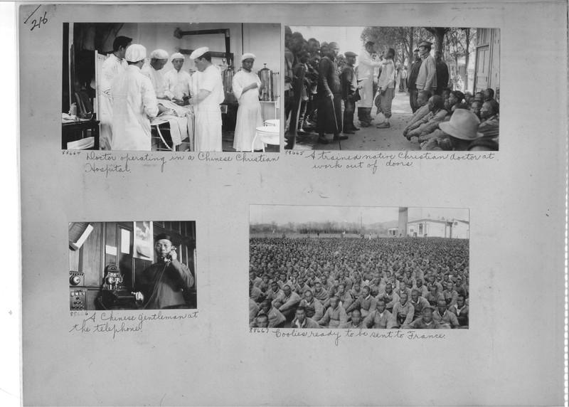 Mission Photograph Album - China #13 page 0216