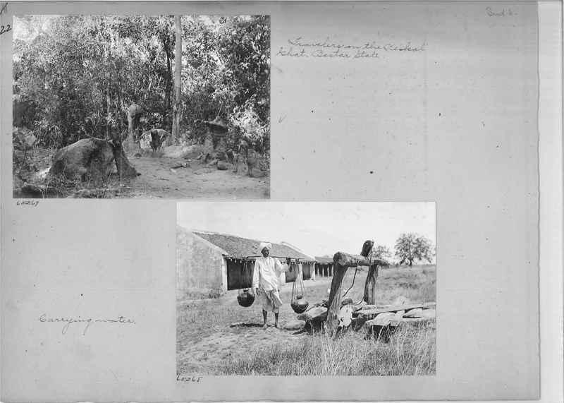 Mission Photograph Album - India #08 Page 0122