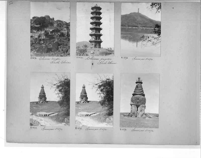 Mission Photograph Album - China #10 pg. 0222