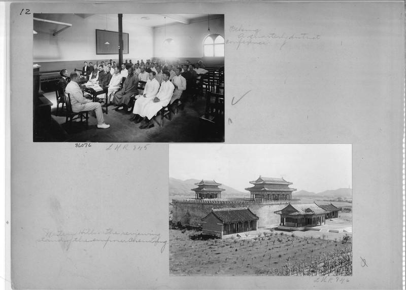 Mission Photograph Album - China #19 page 0012