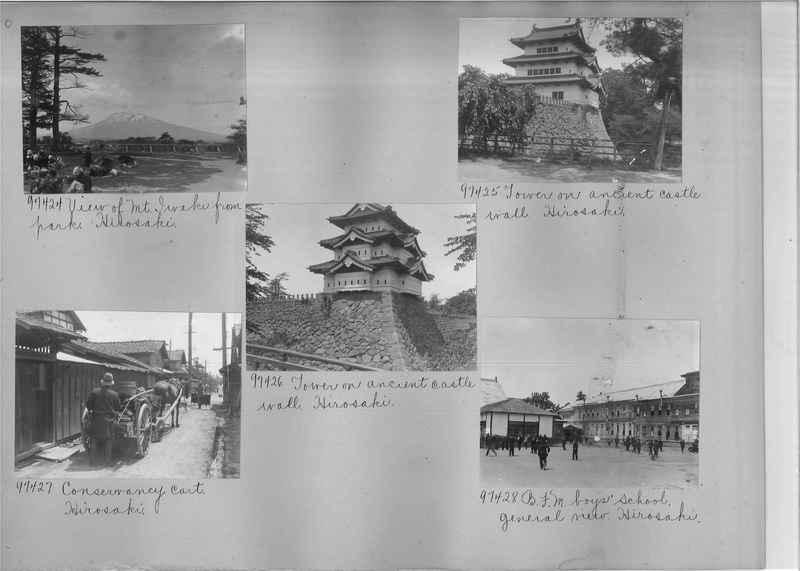 Mission Photograph Album - Japan #06 Page 0010