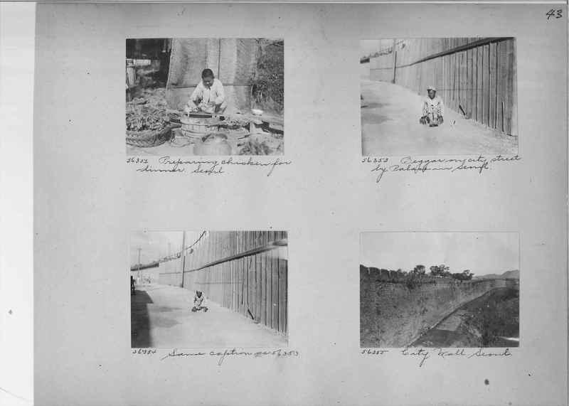 Mission Photograph Album - Korea #5 page 0043