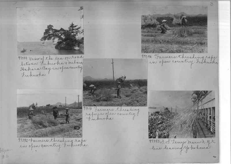 Mission Photograph Album - Japan #06 Page 0003