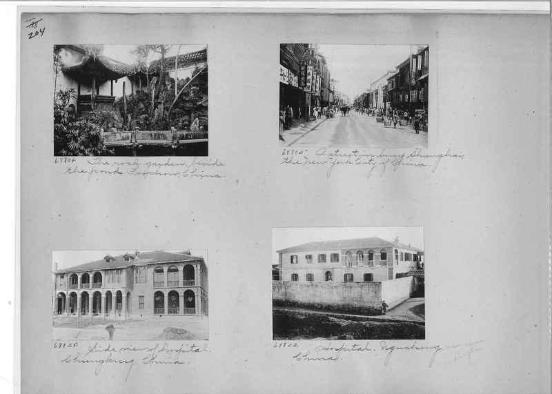 Mission Photograph Album - China #9 page 0204