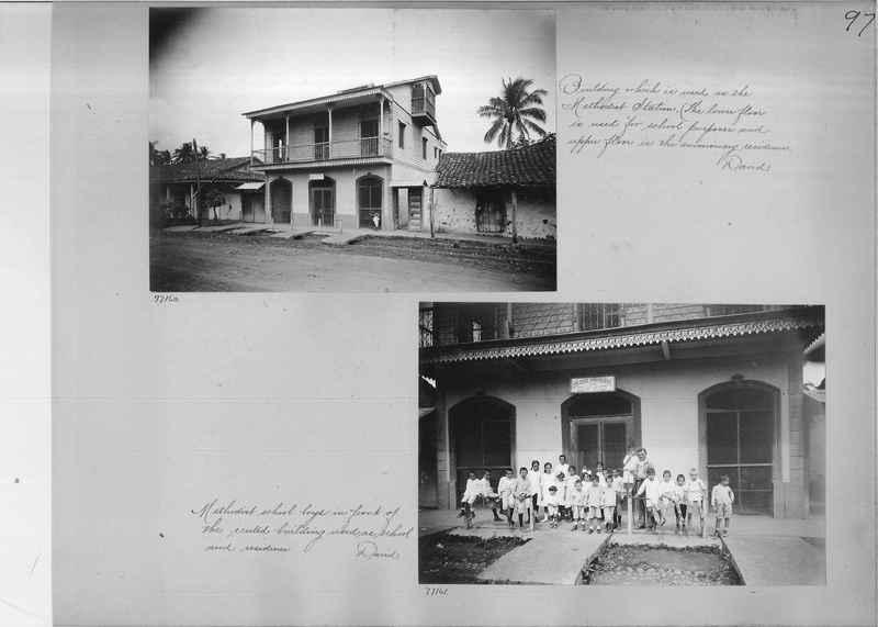Mission Photograph Album - Panama #03 page 0097