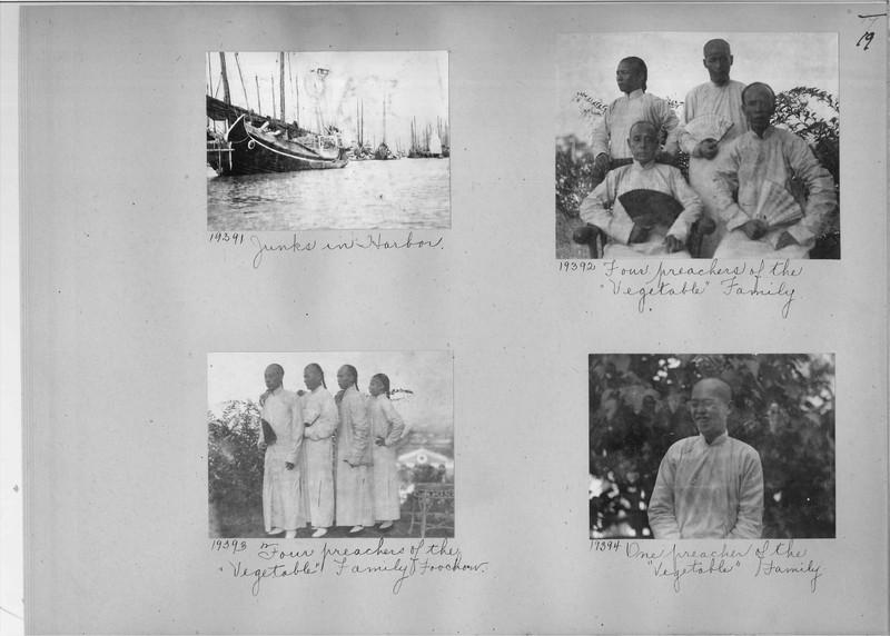 Mission Photograph Album - China #6 page 0019