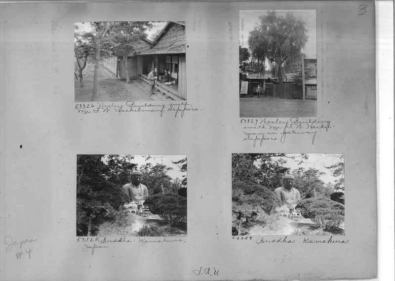 Mission Photograph Album - Japan #04 Page 0003