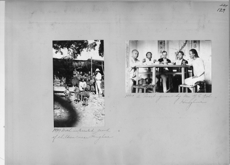 Mission Photograph Album - China #5 page 0129
