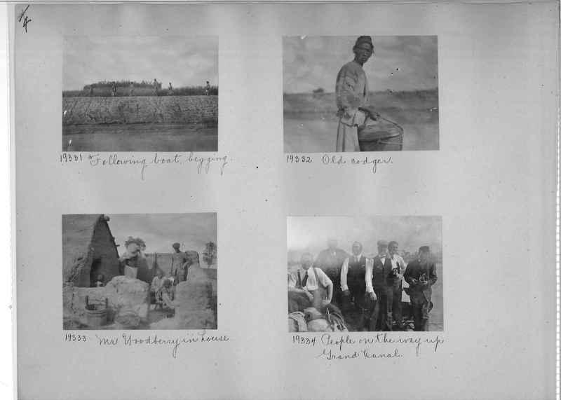 Mission Photograph Album - China #6 page 0004