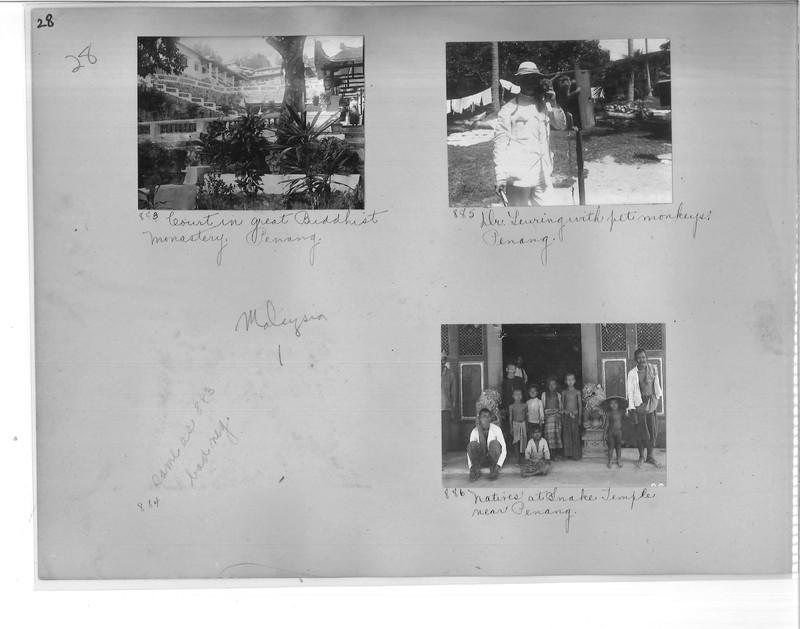 Mission Photograph Album - Malaysia #1 page 0028