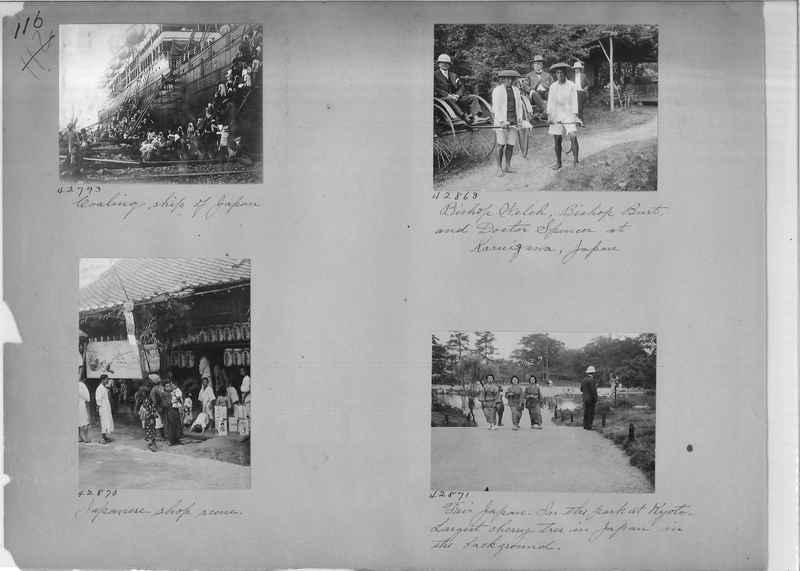 Mission Photograph Album - Japan #02 Page 0116