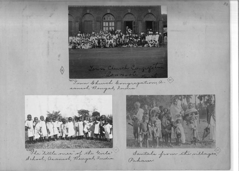 Mission Photograph Album - India - O.P. #02 Page 0083