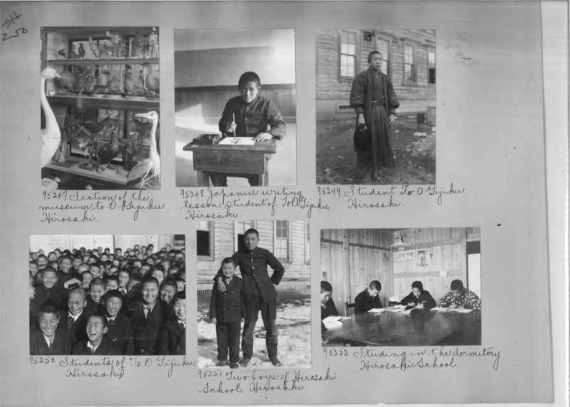 Mission Photograph Album - Japan #05 Page 0250