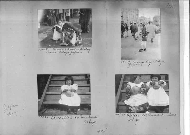 Mission Photograph Album - Japan #04 Page 0101