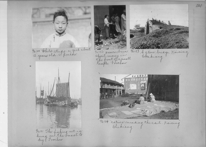 Mission Photograph Album - China #14 page 0221