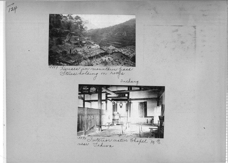 Mission Photograph Album - China #5 page 0124