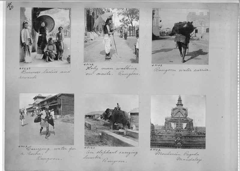 Mission Photograph Album - Burma #1 page 0060