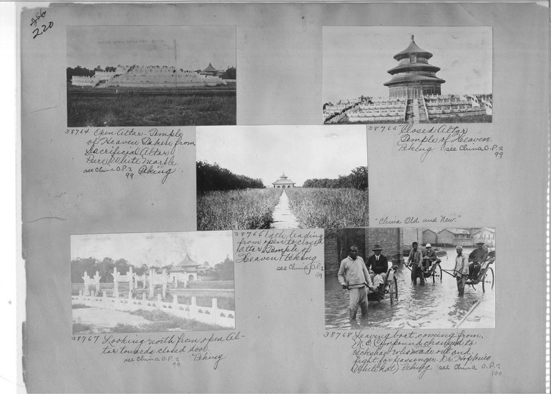 Mission Photograph Album - China #7 page 0220
