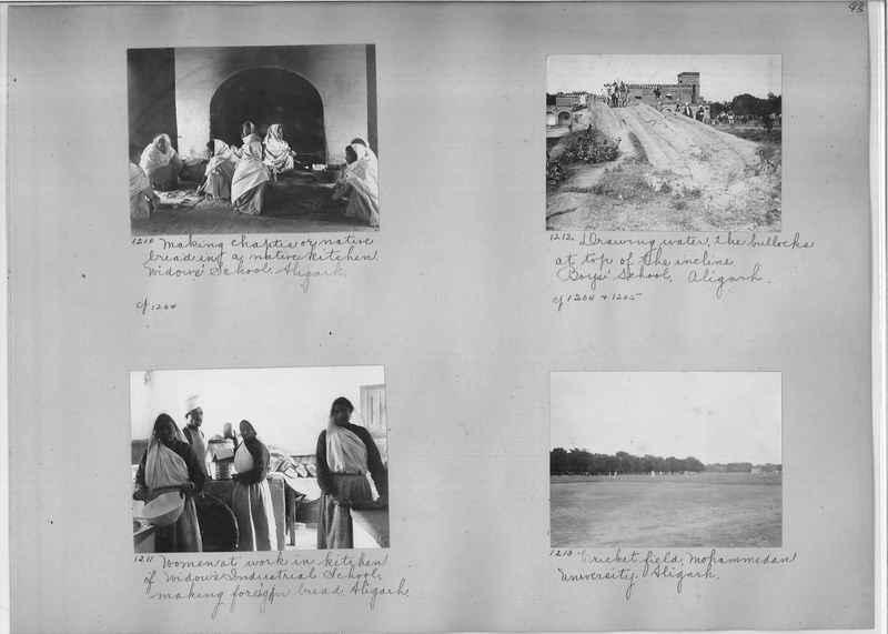 Mission Photograph Album - India #01 page 0043