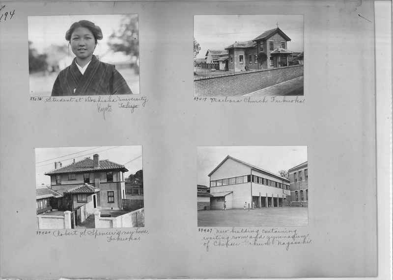 Mission Photograph Album - Japan #05 Page 0194