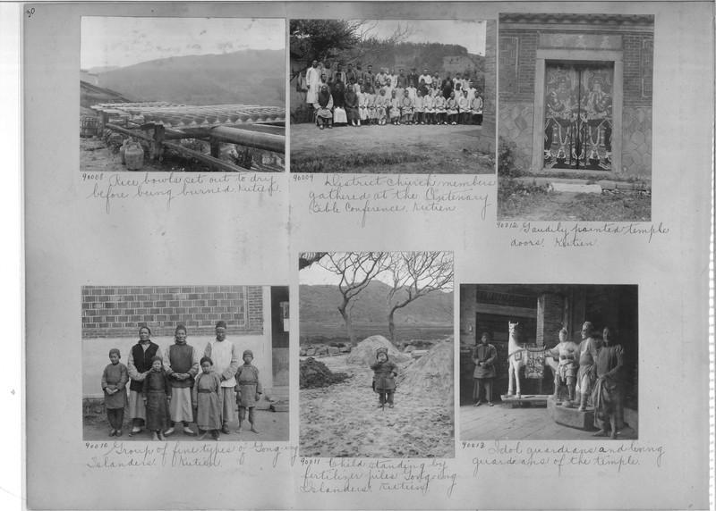 Mission Photograph Album - China #14 page 0030