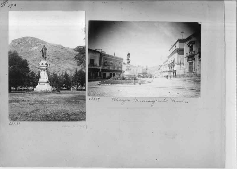 Mission Photograph Album - Mexico #03 Page_0140