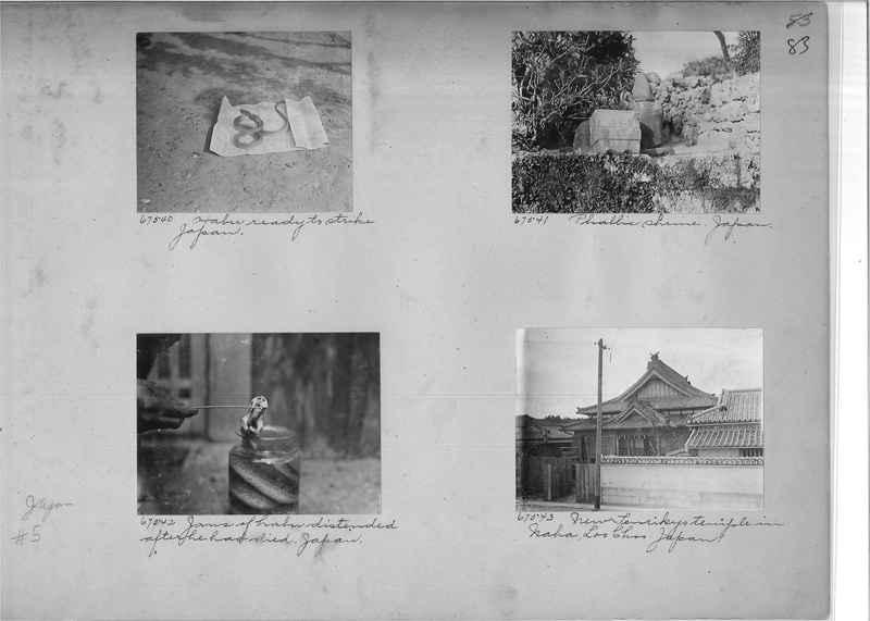 Mission Photograph Album - Japan #05 Page 0083