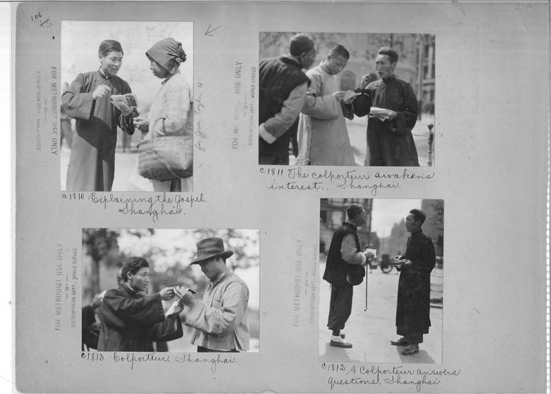 Mission Photograph Album - China #15 page 0106