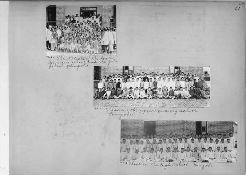 Mission Photograph Album - China #13 page 0061