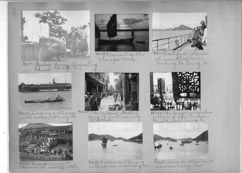 Mission Photograph Album - China #15 page 0024