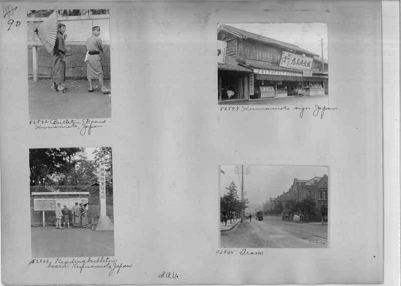 Mission Photograph Album - Japan #03 Page 0090