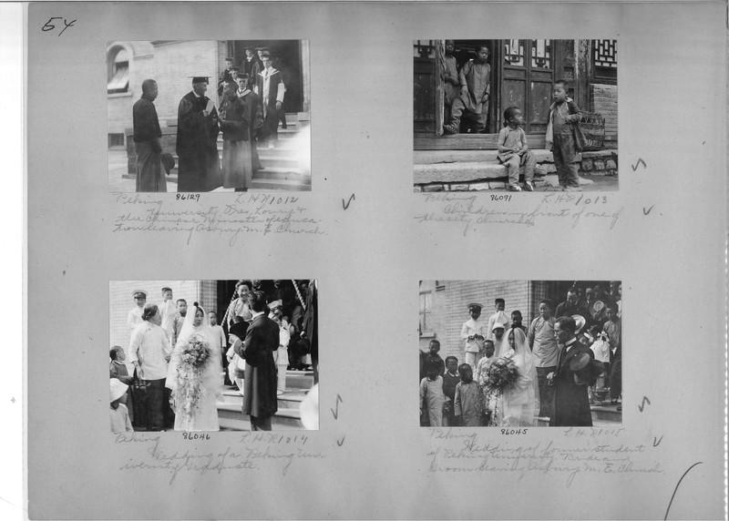 Mission Photograph Album - China #19 page 0054