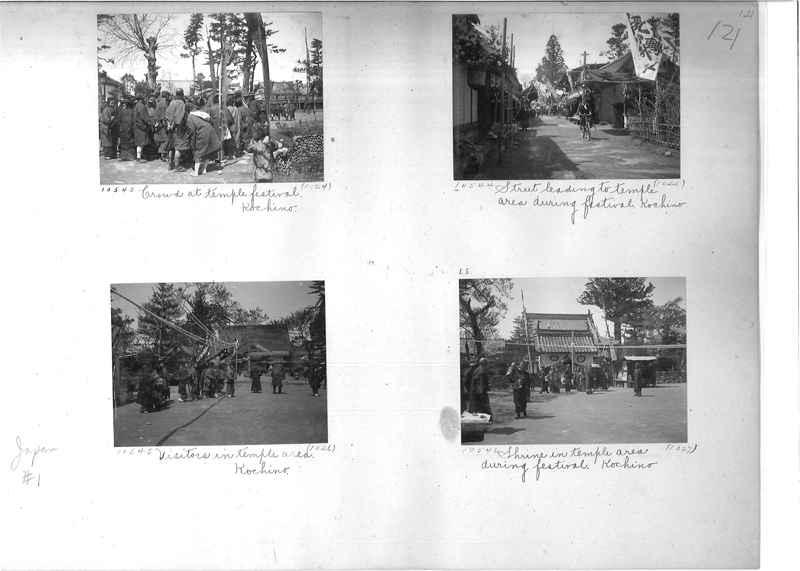 Mission Photograph Album -  Japan #01 Page 0121
